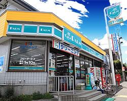 パルム平岡8条店 外観